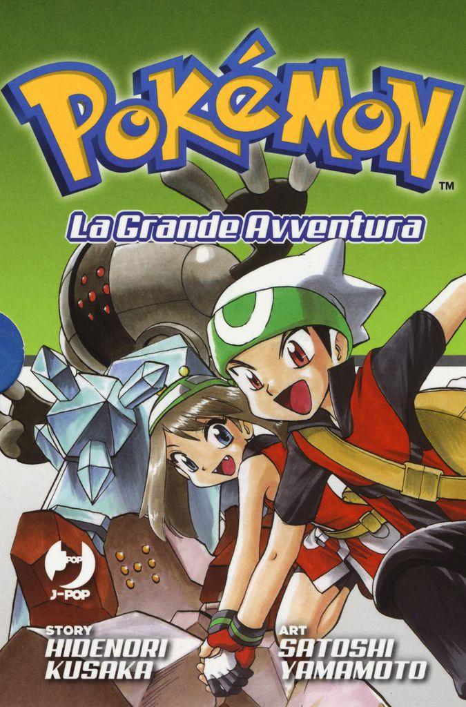 Pokemon Grande Avventura 03