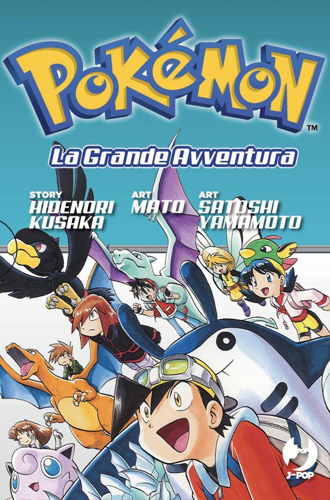 Pokemon Grande Avventura 02